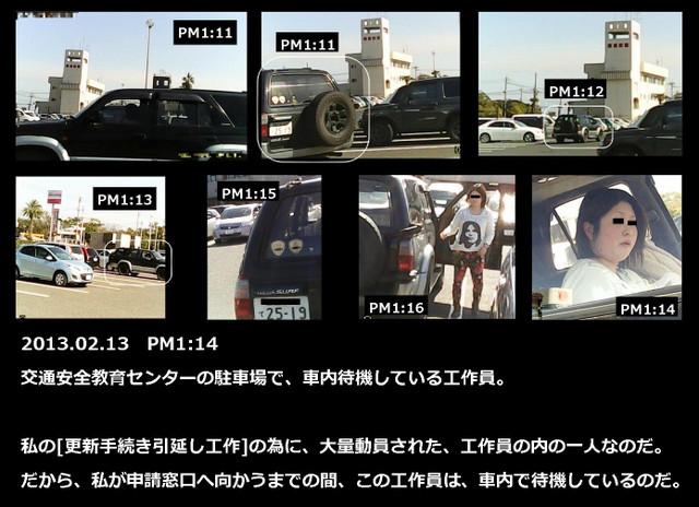 2012116-11450A.jpg